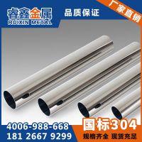 304不锈钢钢管 51.5*0.6不锈钢圆管 不锈钢厂家生产