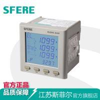 PD194E-9HYP具备Profibus-DP协议多功能谐波电能仪表