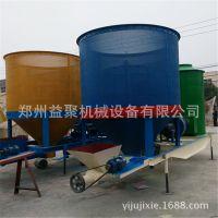 现货供应大米烘干机 移动式水稻烘干机价格 厂家直销