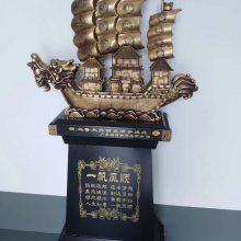 上海开业礼品,办公室落地摆件,仿古一帆风顺工艺品,企业奠基仪式纪念品