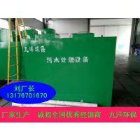 青海乌兰县男科医院污水处理成套设备+地埋式一体化污水处理设备一级标准