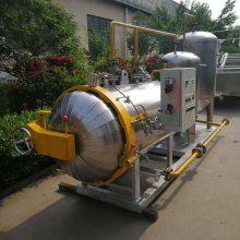 供应卧式72KW屠宰厂畜禽内脏废弃物无害化处理设备湿化机