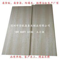 PONFIT 阿巴奇木桑拿板,墙板 凳板 地木 厂家直销