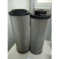 ZNGL02010901滤芯,电厂润滑油双筒过滤器滤芯