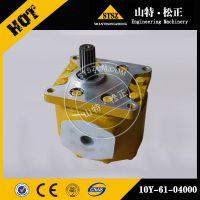 供应小松配件?705-11-30110,?双联泵 日本原装进口品质 13563766071