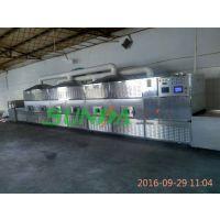 微波PVC树脂粉微波烘干设备 节能的PVC树脂粉微波干燥设备