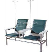 【医院*医疗*医用】不锈钢输液椅供应商*高档输液椅批发*不锈钢输液椅厂家直销