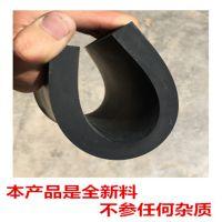 高弹性橡胶垫加厚空调减震垫水泵隔音垫橡胶减震垫块静音防震垫板