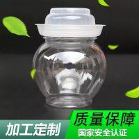 食品级800ml塑料泡菜坛酱菜罐子透明非玻璃泡菜坛子塑料坛子
