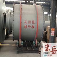 重庆万州区粉煤灰沙子专用干燥设备 矿用回转式三筒烘干机 节能型三筒烘干机