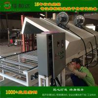 佛山隧道式烘干炉厂家非标定制带式干燥设备 佳和达工业用通过式隧道炉