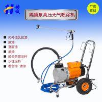 赫诚HC1290电动高压气动式无气喷涂机 乳胶漆喷漆机喷涂乳胶漆油漆清漆