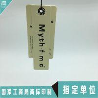 纸类吊牌印刷 服装高档卡纸合格证吊牌定做 润之行厂家直销供货