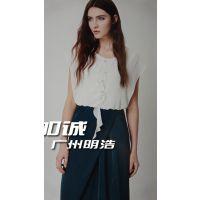 品牌女装折扣一手货源广州CSG大码女装折扣批发市场货源
