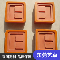 广东东莞艺卓批量单件设备大板CNC加工中心价格合理