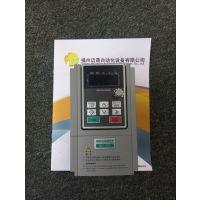 武汉麦格米特 变频器MV600S-4T2.2