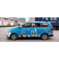 惠州货车车身广告制作