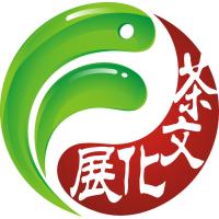 2018中国广州国际茶文化博览会