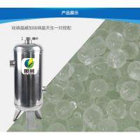 生产不锈钢软水罐厂家规格齐全