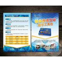 深圳宣传单印刷|彩页|名片|画册|海报|A4宣传单印刷价格