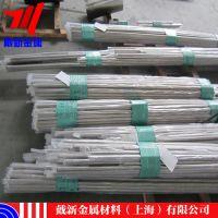 戴新金属:HastelloyC276光棒 C276焊丝 耐腐蚀哈氏C276板.