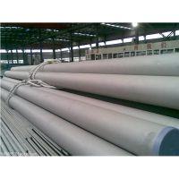 温州不锈钢管厂 304不锈钢薄壁管价格 污水处理厂用不锈钢管