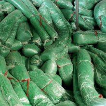 盖土网销售 绿化盖土网 北京遮阳网
