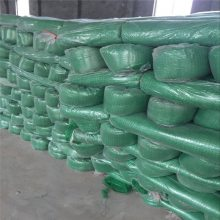 盖土网报价 绿色盖土网 黑色防尘网厂家