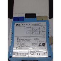 英国MTL温度隔离栅安全栅MTL5575热电阻或热电偶输入,免费组态,现货供应