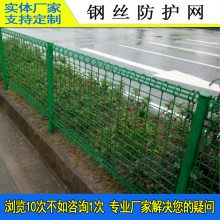 广州绿化带隔离网定做 深圳路侧防护网 公园护栏网生产厂