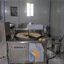 花生油炸机器 电加热自动除渣油炸锅多少钱