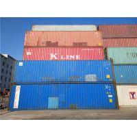 天津二手集装箱 海运自备箱 二手货柜等长期出售