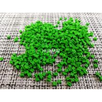 人造草坪热塑性填充颗粒