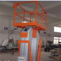 平凉高空作业平台液压升降机 移动式升降机优惠促销