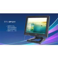 富威德 12.1寸工业液晶屏 USB触摸显示器 5线电子触摸屏 嵌入式平板电脑 DP121T 厂家