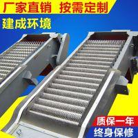 南京建成牌回转式格栅除污机、格栅除污机厂家直销,欢迎致电
