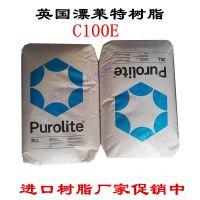 漂莱特锅炉软化水树脂C100EDL 河南水处理厂家专业批发