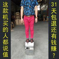 哈欧第五代全新款甘蔗榨汁机电动甘蔗机电瓶款双电源榨甘蔗汁机超静音插电充电原汁机
