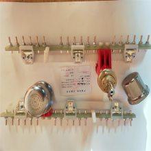 变压器配件无励磁分接开关条型盘型变压器分接开关型号齐全18232992945