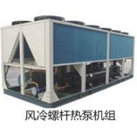 上海中央空调维修保养、冷水机组维修、螺杆机组维修