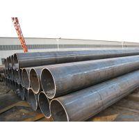 NACE MR0175抗酸 API 5L X46MS PSL2大口径直缝焊管 蒂瑞克