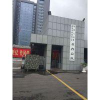 南京武警总队6550安检机出售
