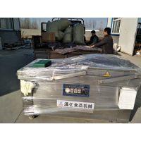 酱制品真空包装机 不锈钢海参真空包装机厂家直销