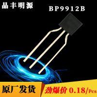 晶丰明源ic电子元器件非隔离降压型LED 恒流驱动芯片电子元件电源模块