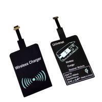 qi无线充电接收芯片模块安卓果机typec接头数码无线接收贴片