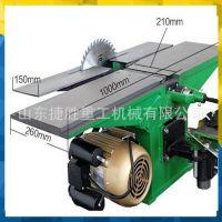 10.8mm刨削深度电刨 家用台刨平刨机 家具厂木工电钻电锯机械