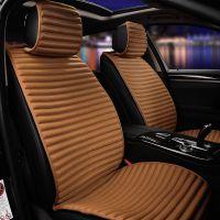 新款决明子汽车坐垫新宝马5系525li奥迪q5A6L奔驰C200l免绑四季垫