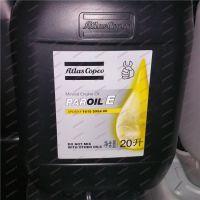 阿特拉斯发动机润滑油 1615595400阿特拉斯发动机油
