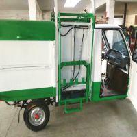 青岛电动垃圾清理车 绿色环保能源电动环卫车 小区马路物业垃圾清理环卫车