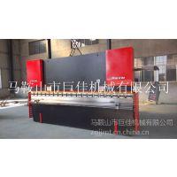 液压折弯机 4米液压折弯机 4米液压折弯机价格